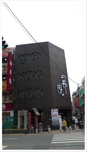 20110111-02
