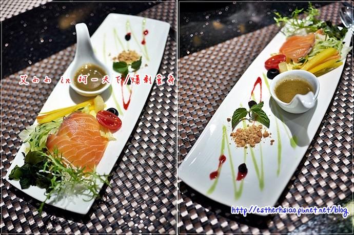 2 意式三文魚沙律