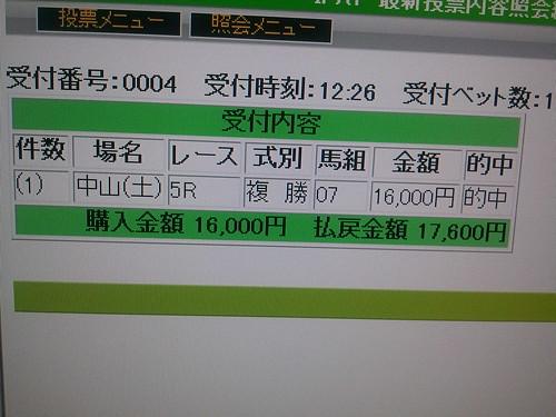 2011-01-22_12.39.24