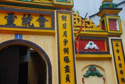 market community house