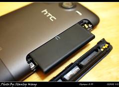 HTC Desire HD Test