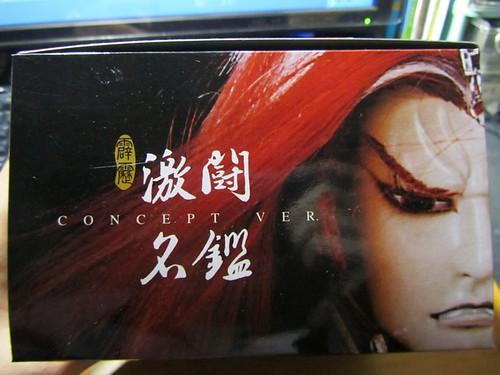 原型朱武-超帥的封面.jpg