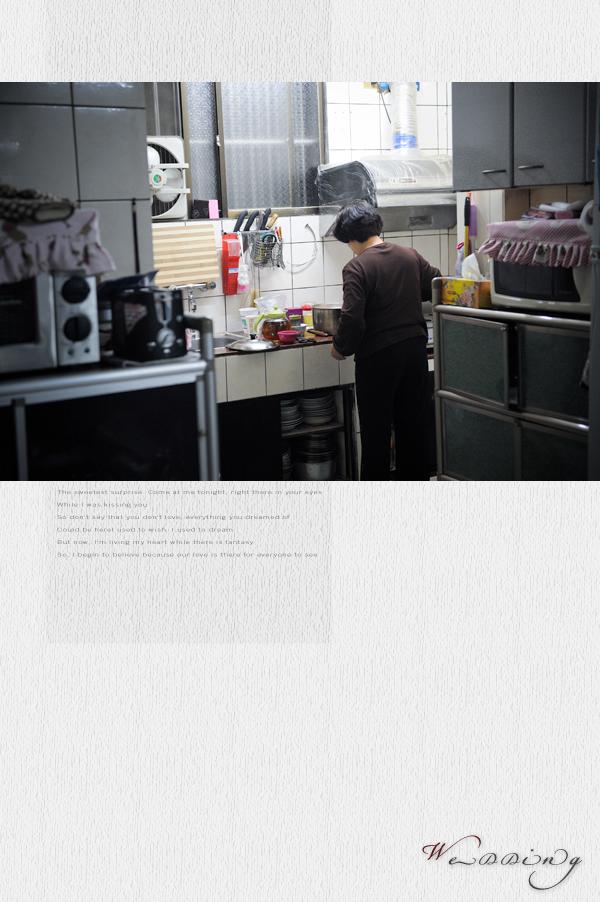 20101113book07