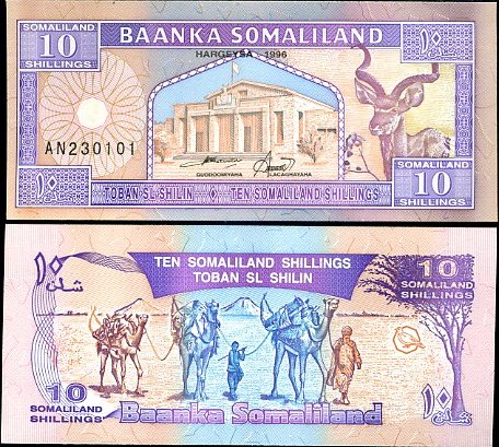 10 Šilingov Somaliland 1994-6, P2