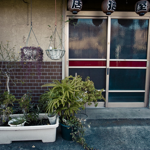 Izakaya Garden