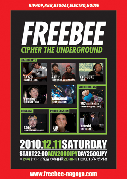 FREEBEE @CIPHER 2010/12/11(sat)