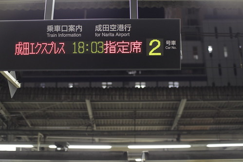 Waiting for Narita Express