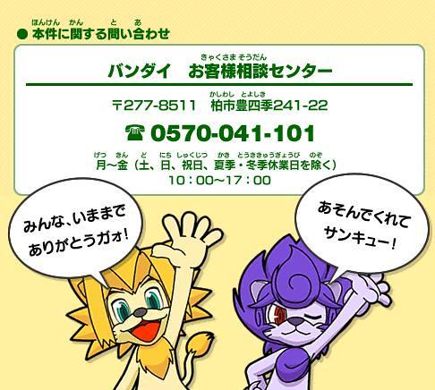 last jp2
