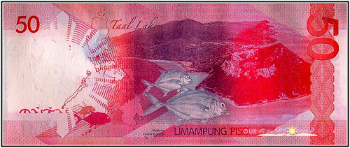 The New Generation Philippine Currency (5 of 25)
