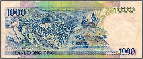 The New Generation Philippine Currency (15 of 25)