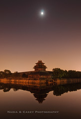 Moon Corner (N+C Photo) Tags: world china city travel vacation moon holiday reflection building history architecture photography design casey big nadia asia tour arte pacific action chinese beijing large culture photographers images structure architectural historic adventure collection forbidden explore architect viajes capitol artists getty civilization traveling fotografia explorers mundo cultura travelers structural global gettyimages aventura pekin adventurers expresin historico urbansuburban gettyimagescom gettycollection doublyniceshot tripleniceshot mygearandme mygearandmepremium mygearandmebronze mygearandmesilver mygearandmegold mygearandmeplatinum mygearandmediamond nadiacaseyphotography 4timesasnice cettycollection