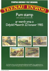 1985 PL(P)3236W