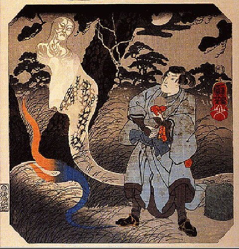 Nissaka Man Receiving Baby from his Wife's Ghost (19th Century)
