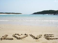 Summer Time :D (f. prestes) Tags: summer brazil love praia beach water rio gua brasil riodejaneiro mar sand heart areia corao vero summertime cabofrio praiadaconcha litoralbrasileiro summerdreams