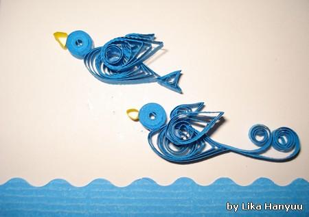 Pássaro Azul [Blue Bird]