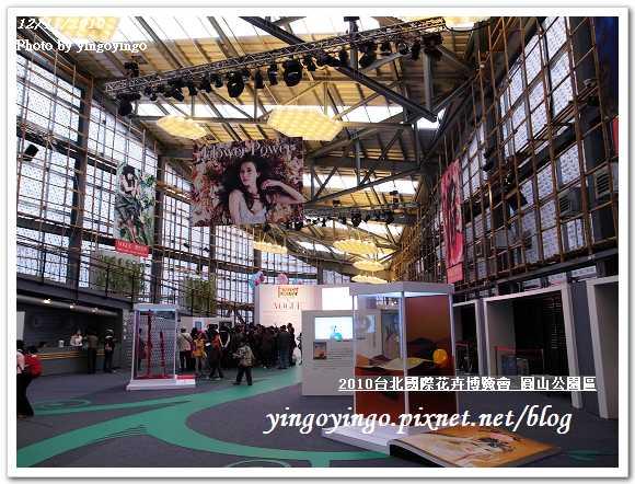 2010花博_圓山公園區流行館 遠東環生方舟  991211_R0016571
