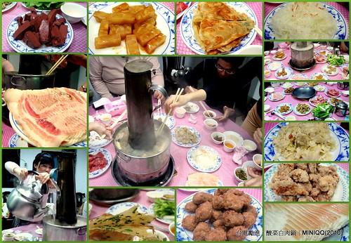 20101225 台電勵進酸菜白肉鍋_002