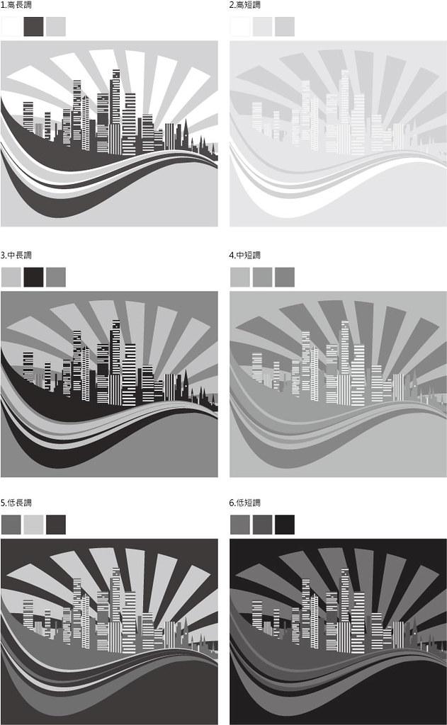 10_配色與調合--2--以明度為主的配色