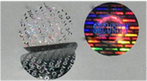 石家庄市海略科技有限公司提供防伪标签