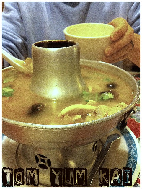 Large Tom Yum Kai, Siam Chan