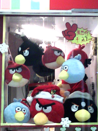 Angry Birds Dolls For Sale