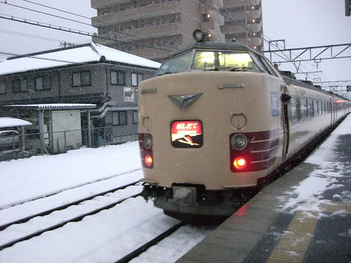 "183系電車特急はしだて/183 Series EMU Limited Express ""Hashidate"""