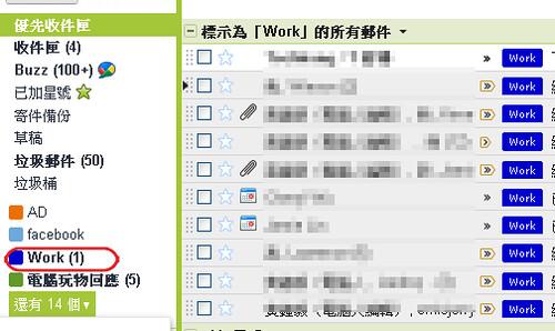 gmail tasks-02