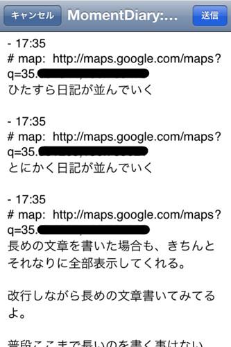 IMG_0785