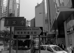 B&W Hong Kong: Queen Victoria Street (stuartpaterson) Tags: china road street city greatbritain art beach skyline architecture modern hongkong postmodern britain colonial guangdong bankofamerica gb civic kowloon yun hsbc province guangdongprovince colony southchinasea hongkongisland provincial lantauisland lantau bankofchina islandlife archipeligo hongkongharbour postmodernarchitecture tungchung hongkongskyline kowloonside postcolonialhongkong architecturalskyline