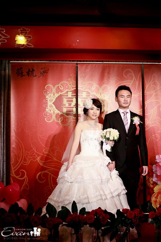 [婚禮攝影]李豪&婉鈴 晚宴紀錄_064