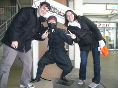 John And Casey With Ninja (john sweeney) Tags: japan john casey  ferriswheel osaka  winter2010
