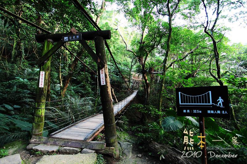三峽溫泉旅館|大板根森林溫泉渡假村|新北市大板根森林|三峽露天溫泉