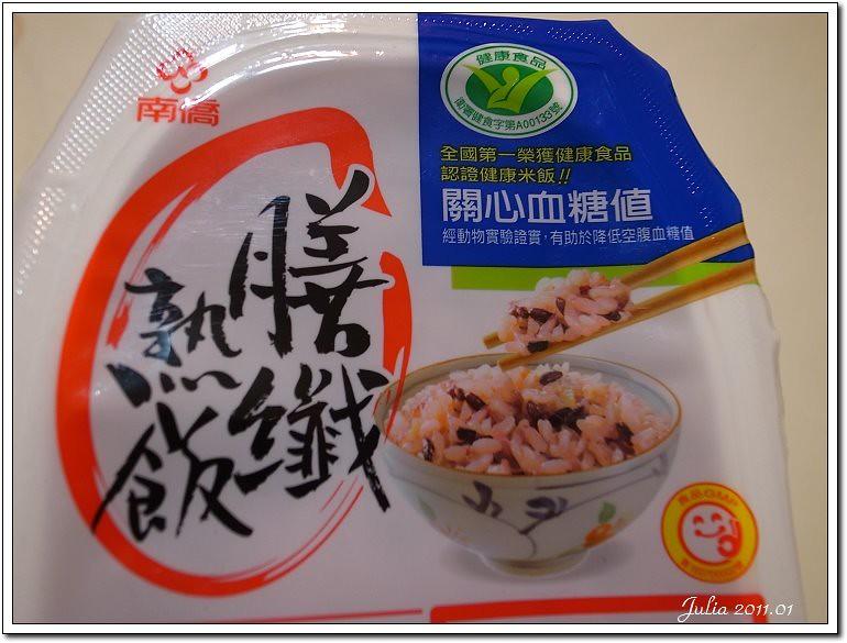 南僑膳纖熟飯 (7)