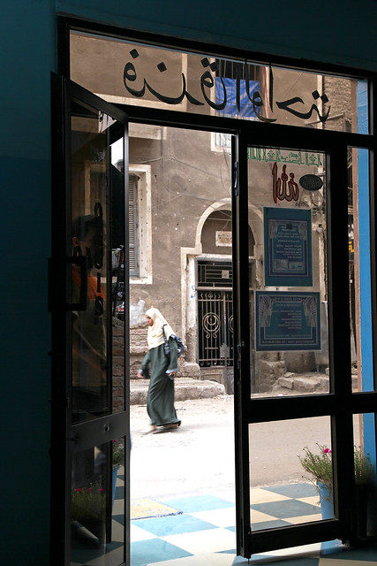 エジプト オアシス・ホテルから見るルクソールの路地
