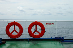 Indonesian Ferry