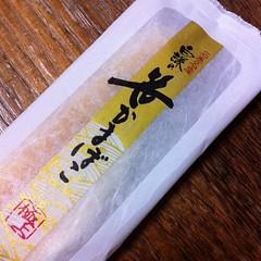 夕飯に白謙の笹かま!仙台駅で買いました。