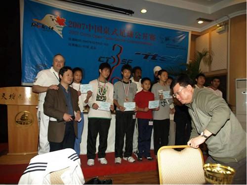 20071209_cn_beijing012
