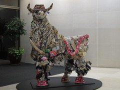 Rubbish Art - Bank of America Merrill Lynch London