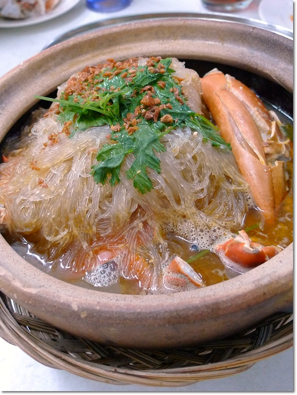 Claypot Crab Glass Vermicelli Noodles