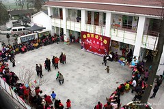 Di Kang Le Kindergarten Sports Day
