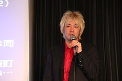 Niigata Social Media Club #6 20101204