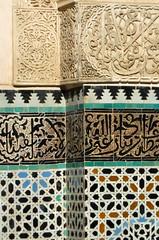 Fez - Inscripciones (Xver) Tags: travel islam mosaico viajes morocco fez marruecos madrasa nikond40