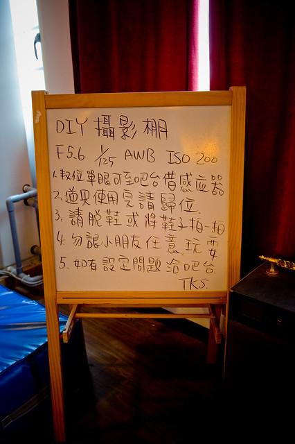 DSC_9297