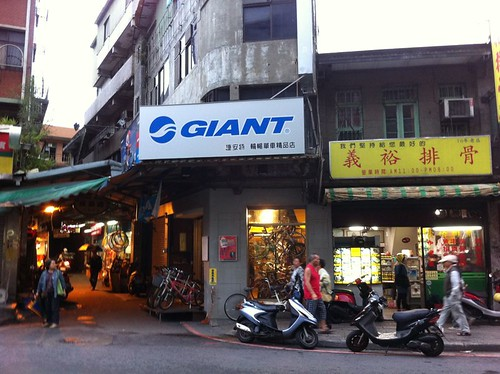 11-13 Giant store at coastal town Taipei