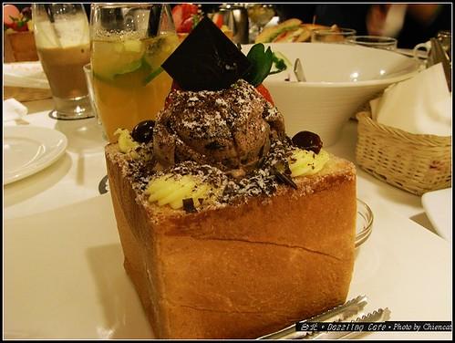 Dazzling Cafe (36)