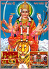 Jai Mata Di (hinduism) Tags: kali shakti vaishnodevi pavagadh mataji ambaji sherawali shivshakti sheranwali sherowali ambemata mahishasurmardini karka durgamaa ambamaa