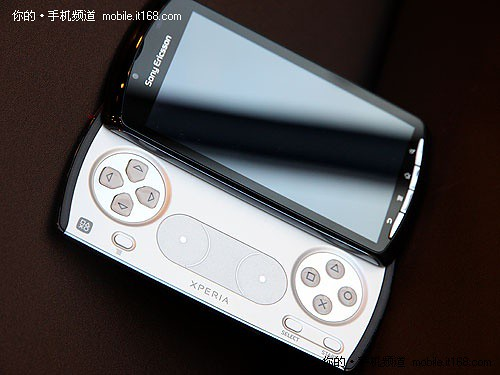 Playstation Phone in China