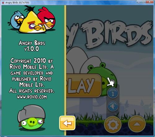 愤怒的小鸟中文绿色版