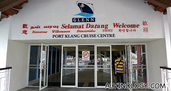 The Port Klang Cruise Centre