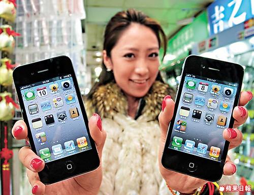 iPhone 4 ニセモノ